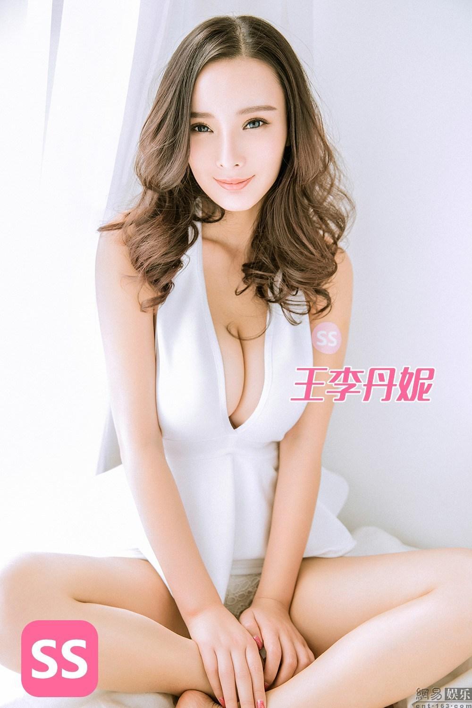 王李丹妮性感写真