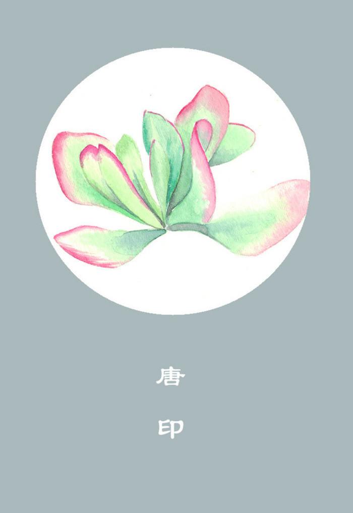 水彩手绘小清新植物插画图片