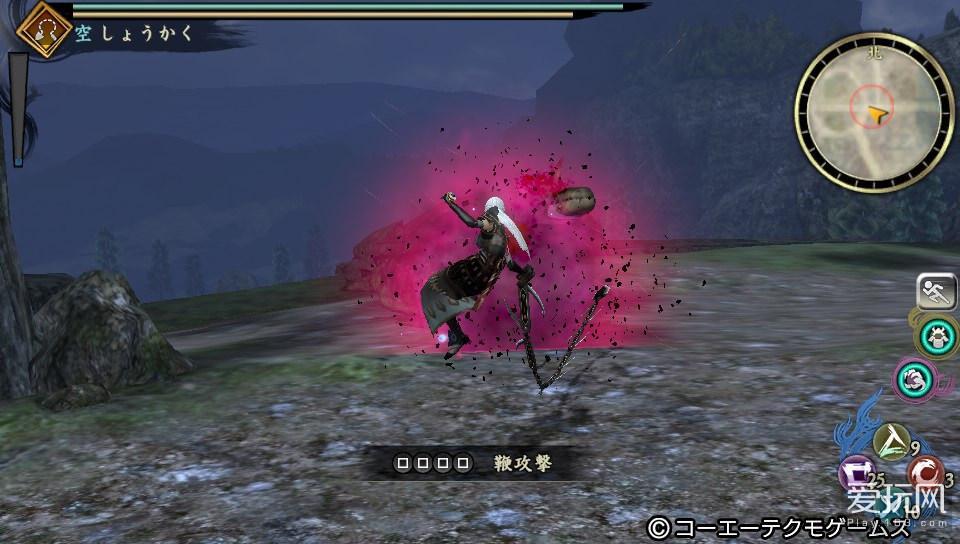 《讨鬼传2》psv版游戏截图