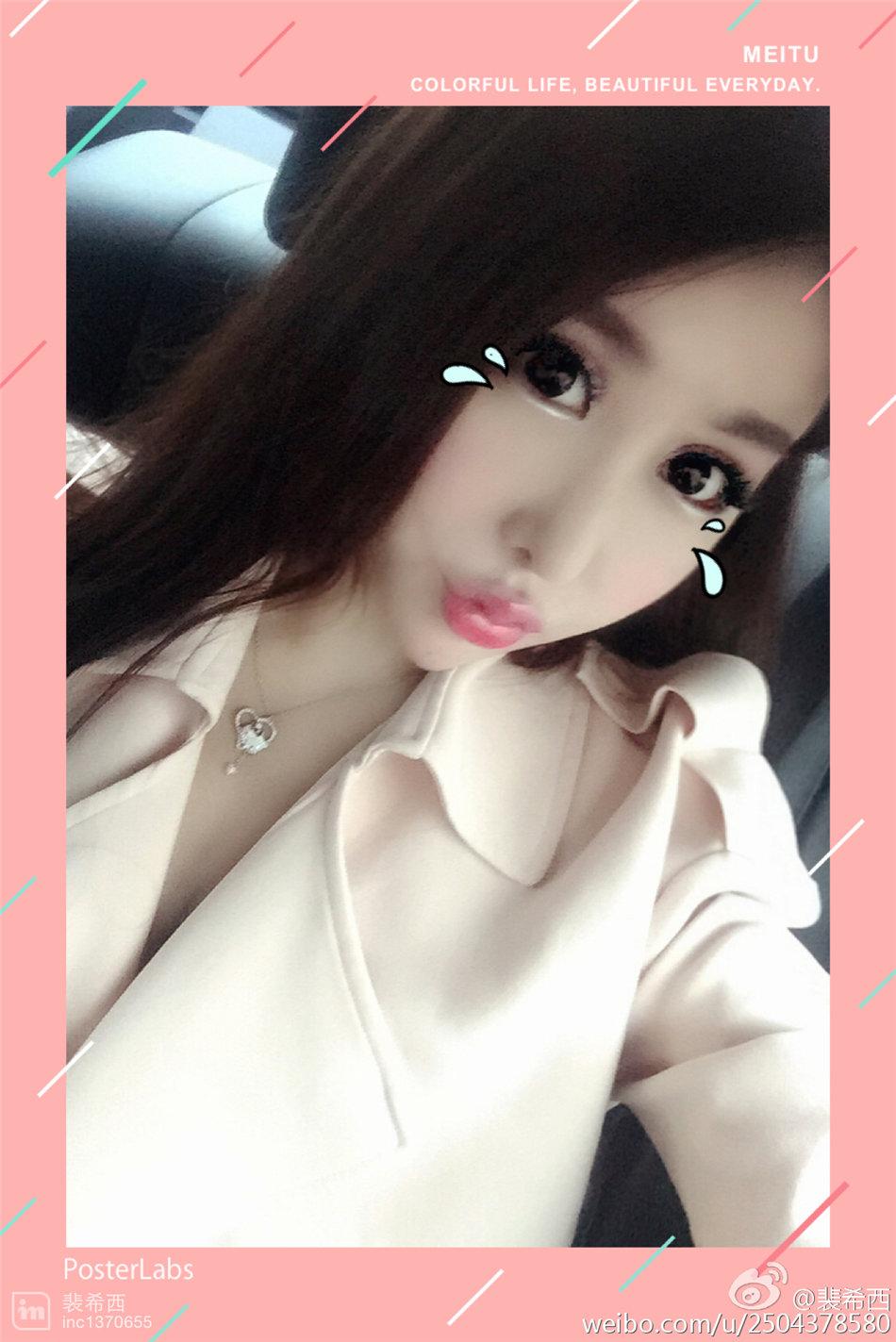 性感巨乳美女裴希西自拍可爱卖萌图片