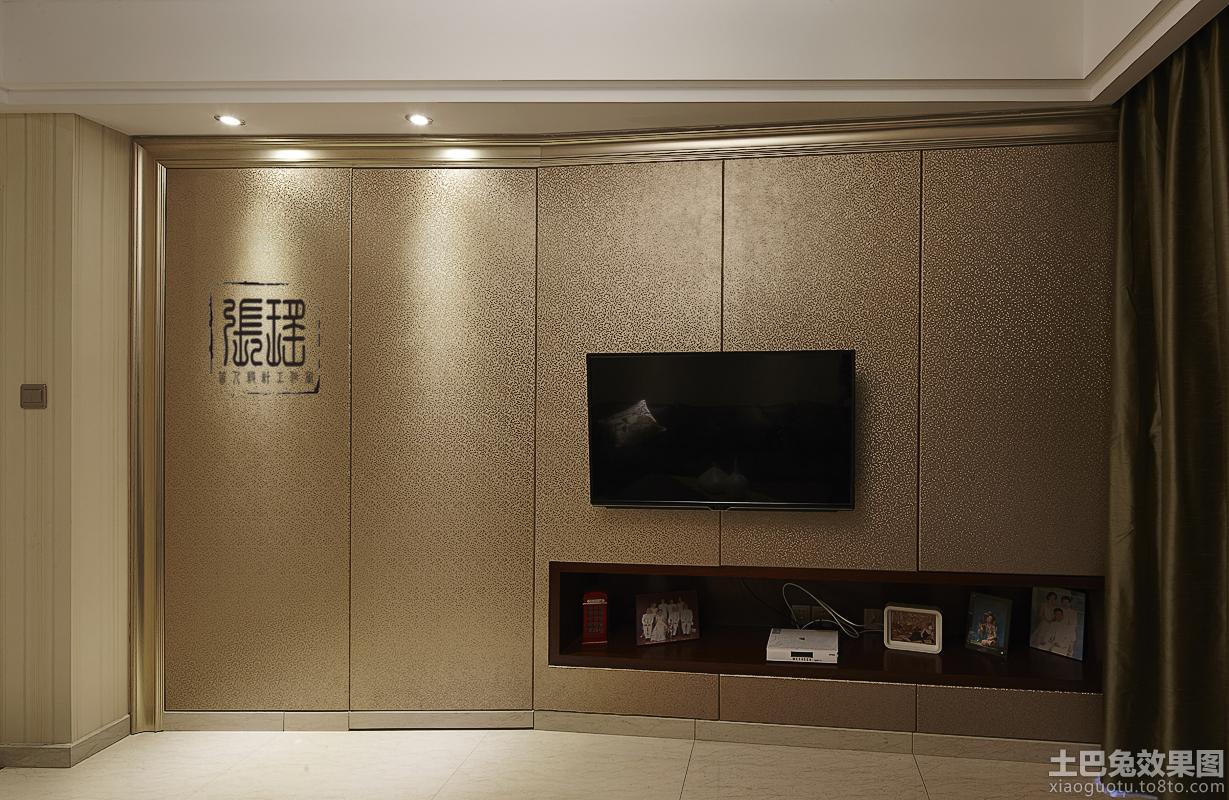日式風格裝修隱形門電視背景墻效果圖