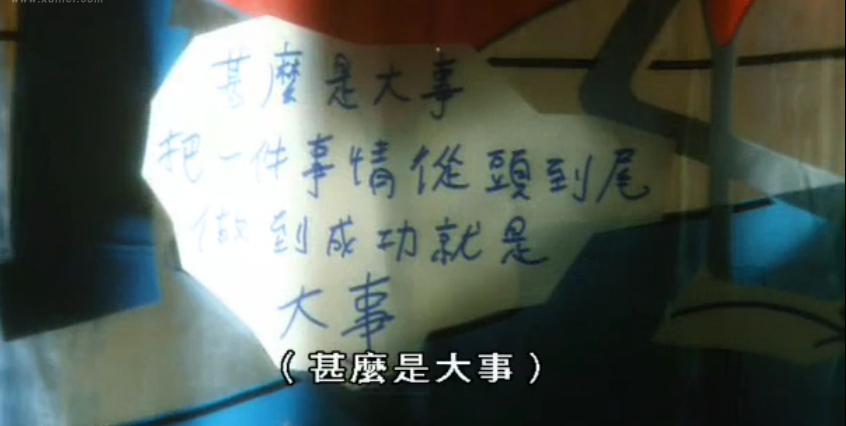 色淫片_色而不淫!香港史上最好的三级片