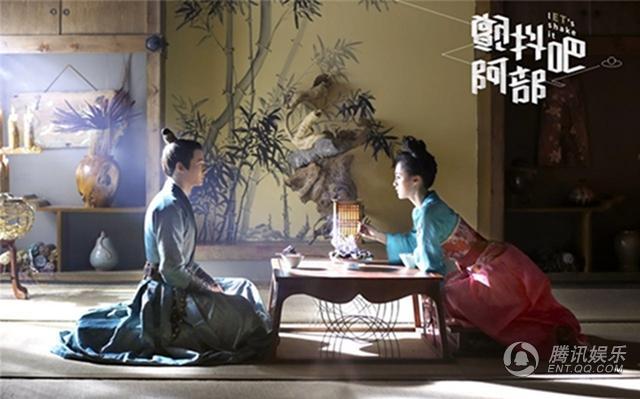 《阿部》曝cp向剧照 郑业成安悦溪甜蜜相逢