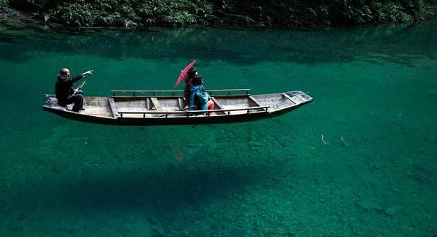 湖北恩施鹤峰屏山峡谷唯美梦幻自然风景图片