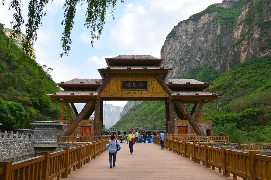 山西旅游图片——壶关太行山大峡谷之八泉峡(上)