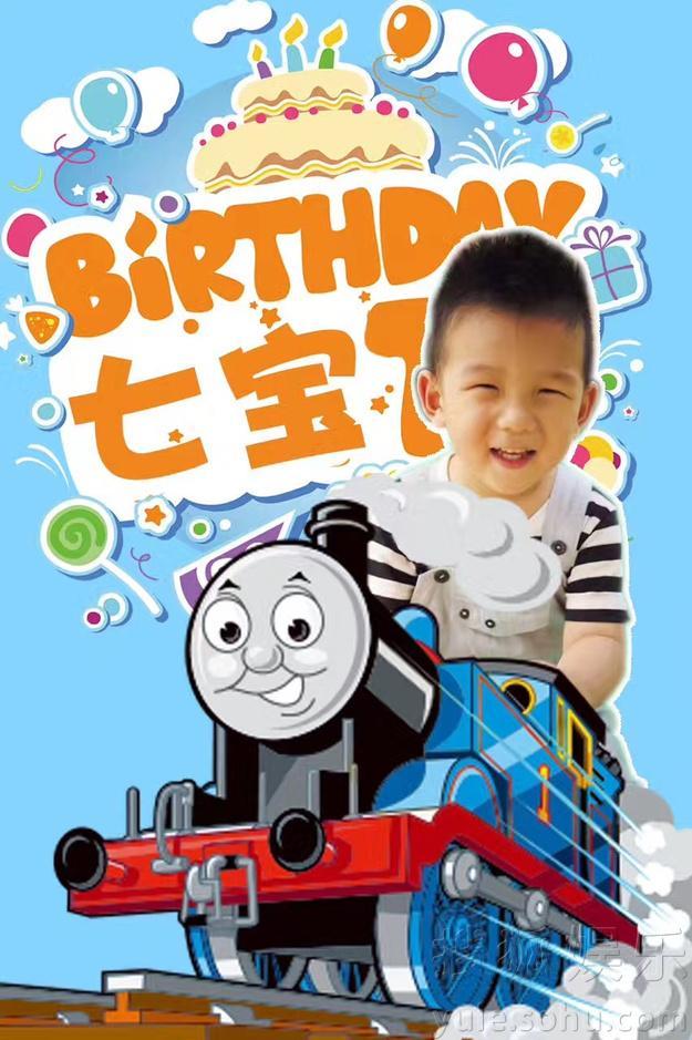 何洁陪儿子庆三岁生日 小家伙大口吃蛋糕超可爱
