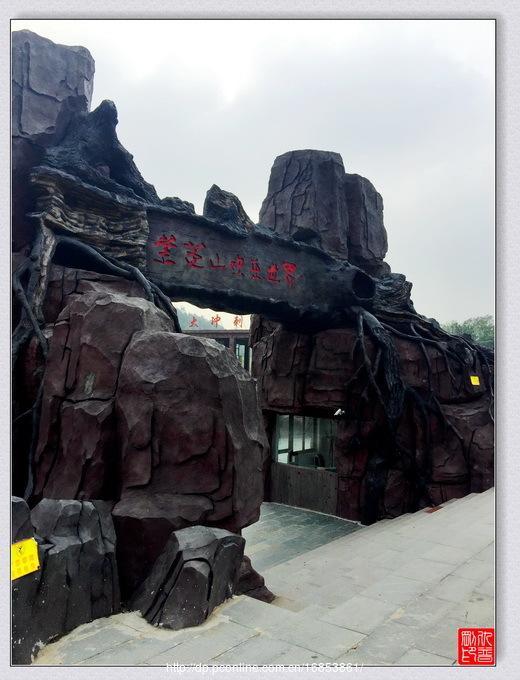 安徽 紫蓬山风景区