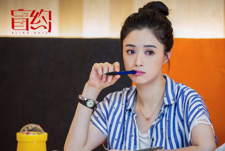 《电视剧》盲约剧照-蒋欣2辑毒大全电视剧警察图片