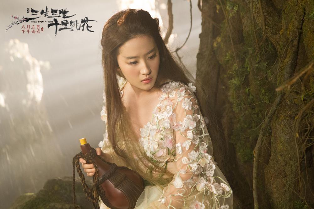《三生》刘亦菲演绎白浅