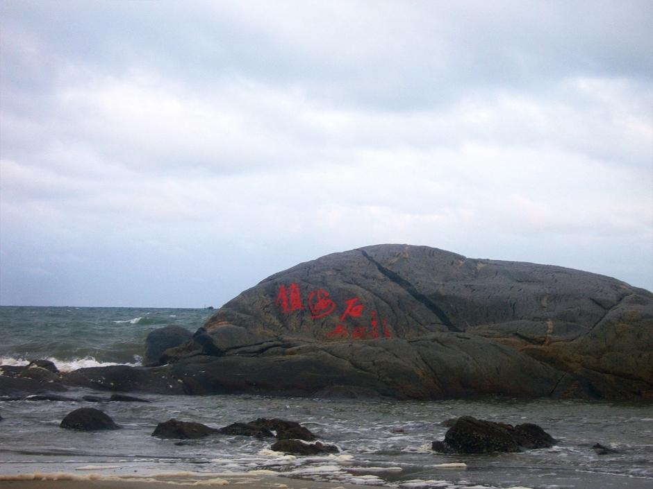 广东吉兆湾高清风景壁纸_图片新闻_东方头条