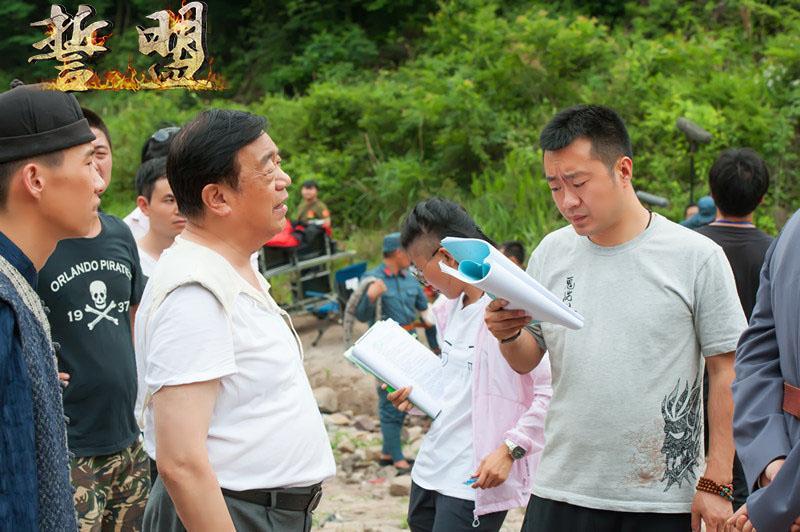 电视剧《誓盟》演员刘涛导演高明单身撩妹记297泰剧网图片