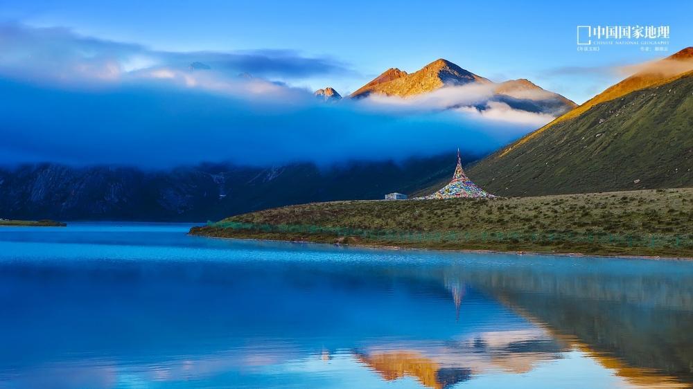 中国国家地理 风光风景桌面高清壁纸