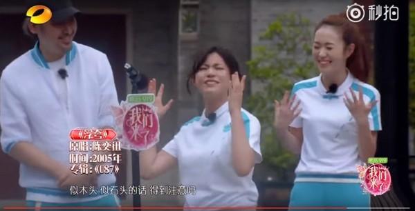 组图:陈妍希海唱《浮夸》变表情包 扯嗓握拳丢女神包袱图片