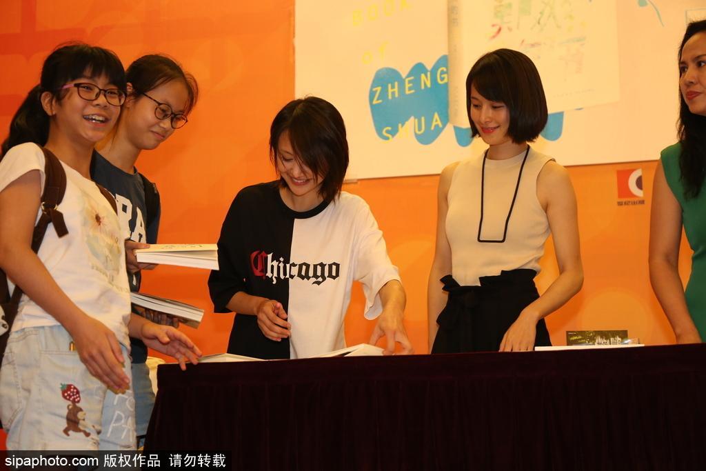 郑爽素颜现身上海新书签售会 现场为粉丝签名