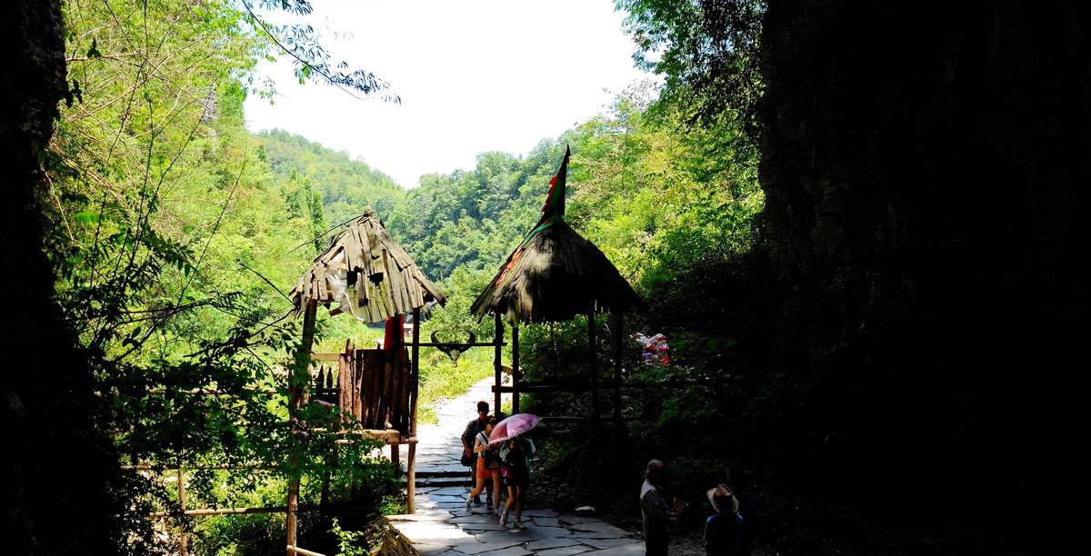 湖南乌龙山公园风景图片