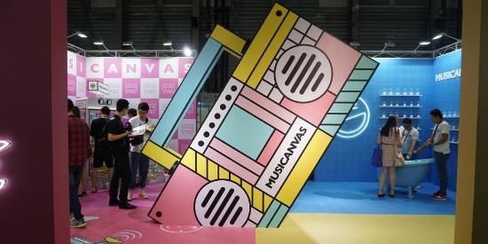 CES Asia 2018:用硬纸做成的蓝牙音箱