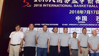 高清:八国男篮争霸赛发布会 黄金一代再聚首