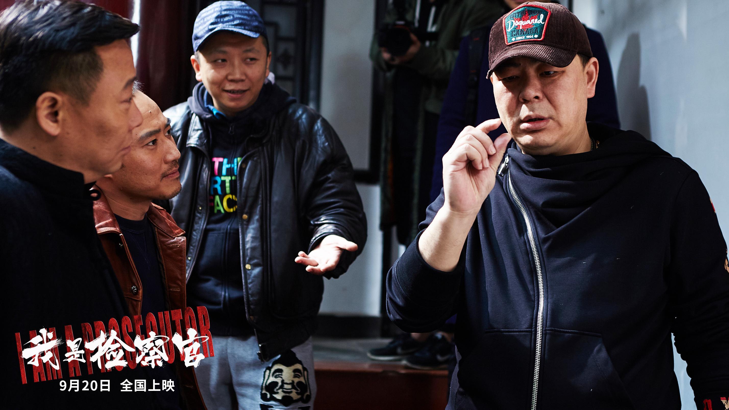 高亚麟执导环保题材电影《我是检察官》