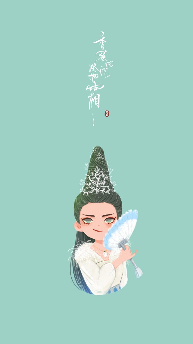 《香蜜沉沉烬如霜》手绘卡通图片