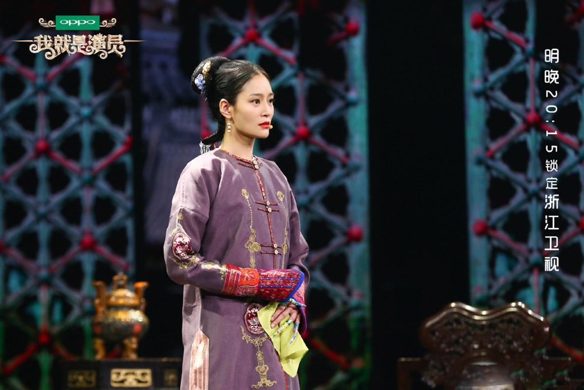 王媛可《我就是演员》剧照图片