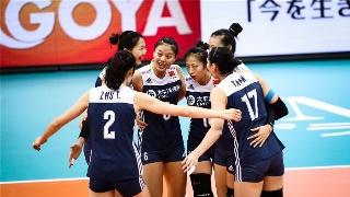 女排世锦赛中国VS荷兰