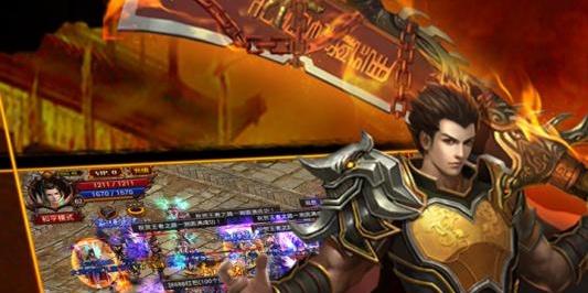 手游《王者之路》海报图片