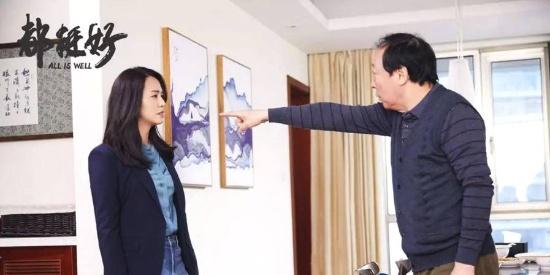《都挺好》何止是一部电视剧?简直是中国家庭的装修指南!