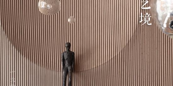 案例 | 派尚设计-卓越江岸售楼处:寻美湘水韵致 注解当代艺境
