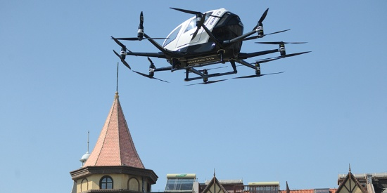 AAV216自动驾驶载人低空飞机山东烟台试飞