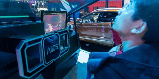 直击上海车展丨阿里巴巴AI驾驶舱、中移智行5G车联网成未来出行新亮点