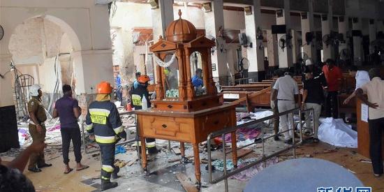 斯里兰卡连环爆炸致262人死亡 452人受伤