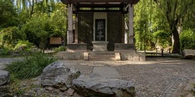 现代新型城市园林北京陶然亭公园风景摄影图片