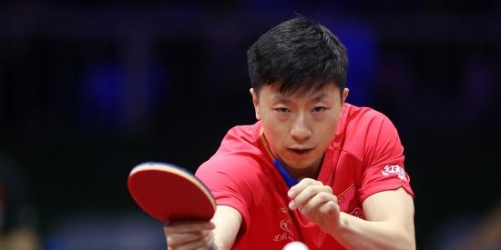 马龙无悬念晋级世乒赛男单32强