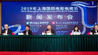 上海国际电影电视节举行北京发布会