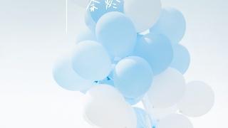 电影《最好的我们》同名主题曲MV上线