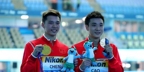 曹缘/陈艾森问鼎男双十米台 戴利获得季军
