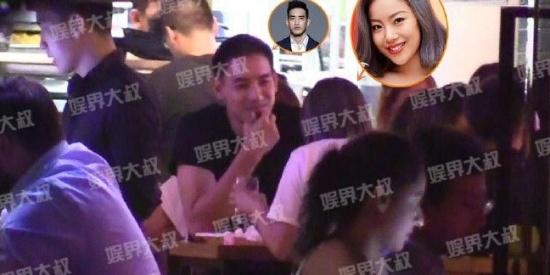王菊和男生约会吃饭被拍 对方是大10岁演员
