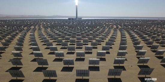 敦煌现中国首个百兆瓦级熔盐塔式光热电站