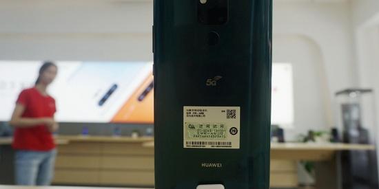 华为首款5G手机亮相杭州 即将上市销售
