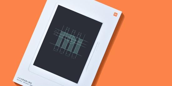 一块画板兼顾工作与家庭 米家液晶小黑板图赏