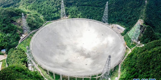 """""""中国天眼"""":已发现93颗新脉冲星"""