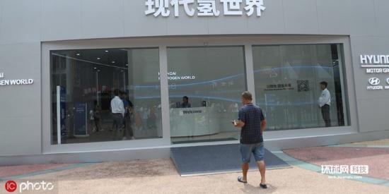 国内首个氢燃料电池技术展在上海开放 加氢5分钟行驶800km