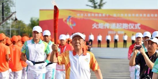 第十一届全国少数民族传统体育运动会实地火炬传递在郑州举行