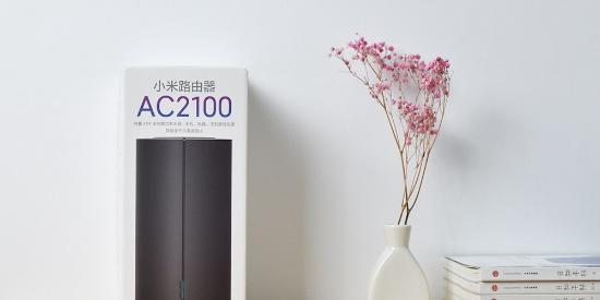 高配高速高性价比 小米路由器AC2100开箱试用