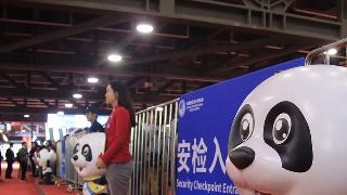 第二届进博会举行开幕前最后一次大型综合演