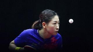 国际乒联女子世界杯:刘诗雯获得冠军
