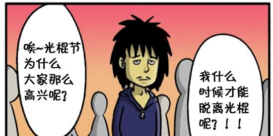 搞笑漫画:复活一个小时后再死去