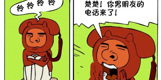搞笑漫画:会走来走去的电话