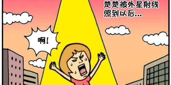 搞笑漫画:小学成绩很差的女孩