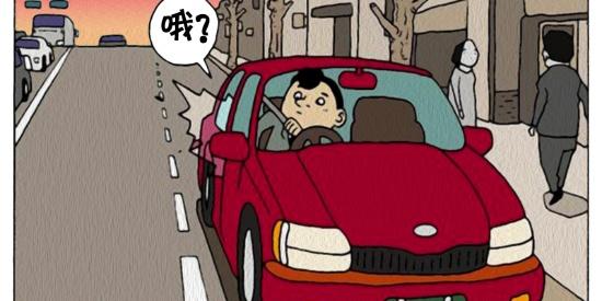 搞笑漫画:强壮的肩膀真令人羡慕